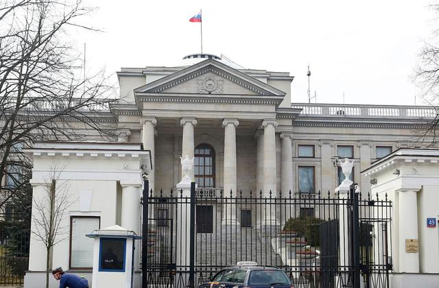 US TO ORDER EXPULSION OF 60 RUSSIAN DIPLOMATS